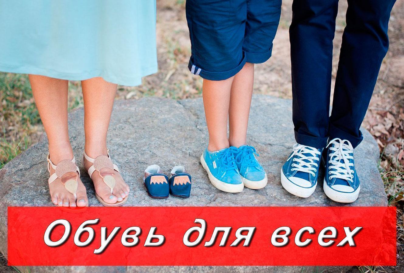 Оптовый интернет-магазин Vestidos.ru ef7067683ae
